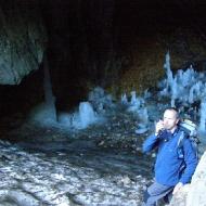 Ледовая пещера