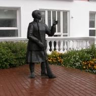 Памятник работникам коммунальных служб